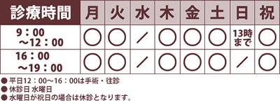 大阪府 貝塚市 の 動物 病院 の情報 評判 口コミ が見つかる | いぬ のきもち ねこ のきもち 動物 病院 ...